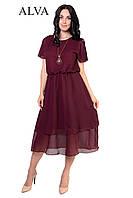 Нежное струящееся платье.Разные цвета., фото 1
