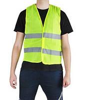 Світловідбиваючий жилет жовтий, дорожня безрукавка, жилет безопасности светоотражающий желтый