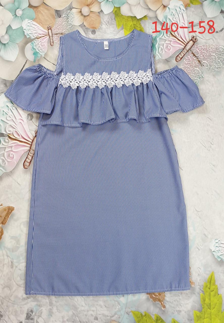 Летнее платье в полоску  Лиза 140-158 джинс