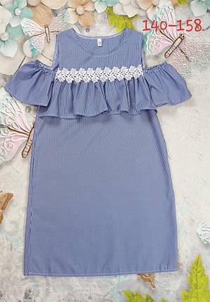 Летнее платье в полоску  Лиза 140-158 джинс, фото 2