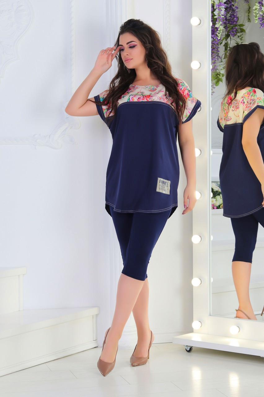 Жіночий літній легкий костюмчик туніка + бриджі з софта і віскози