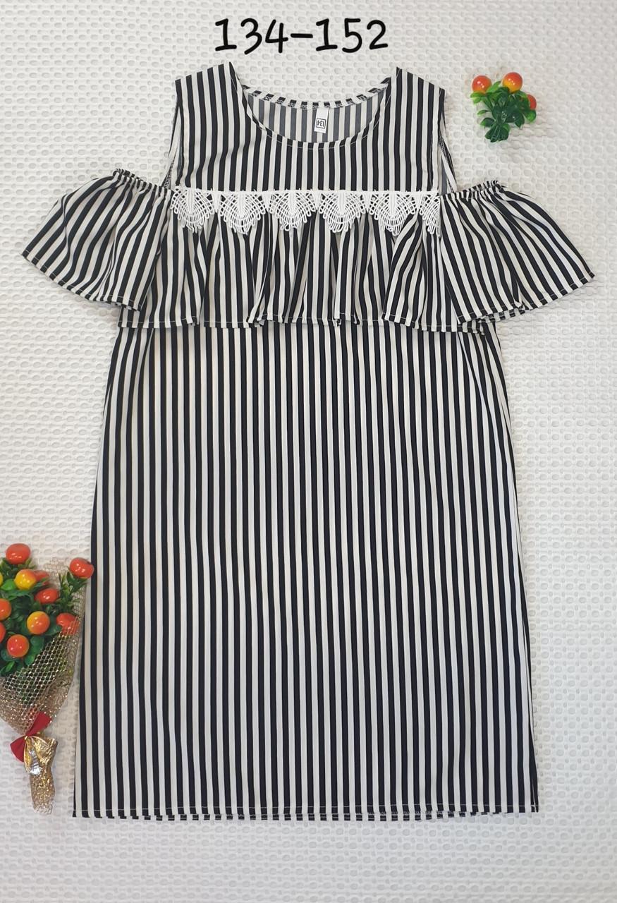 Летнее платье в полоску  Лиза 134-152  черно-белый