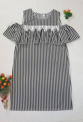 Летнее платье в полоску  Лиза 134-152  черно-белый, фото 2