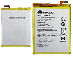Аккумулятор батарея HB417094EBC для Huawei Ascend Mate 7 оригинальный