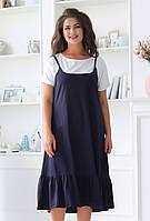 Женский сарафан с белой футболкой, синий. Размеры 48, 50, 52, 54