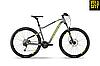 "Велосипед Haibike Seet HardSeven 4.0 27,5"" 2020"