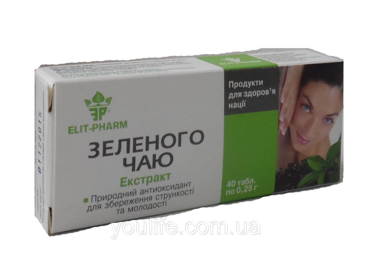 Экстракт зеленого чая для похудения 40 таблеток Элитфарм