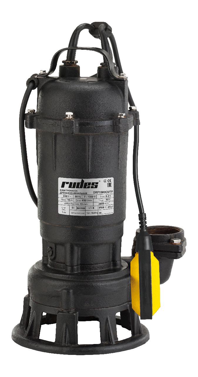 Дренажно-фекальный насос Rudes DRF1100CUTF 47830