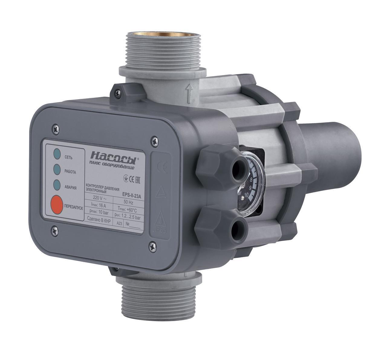 Контроллер давления Насосы+Оборудование EPS-II-23A 12095