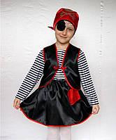 Детский карнавальный костюм Bonita Пират (девочка) 95 - 110 см Разноцветный