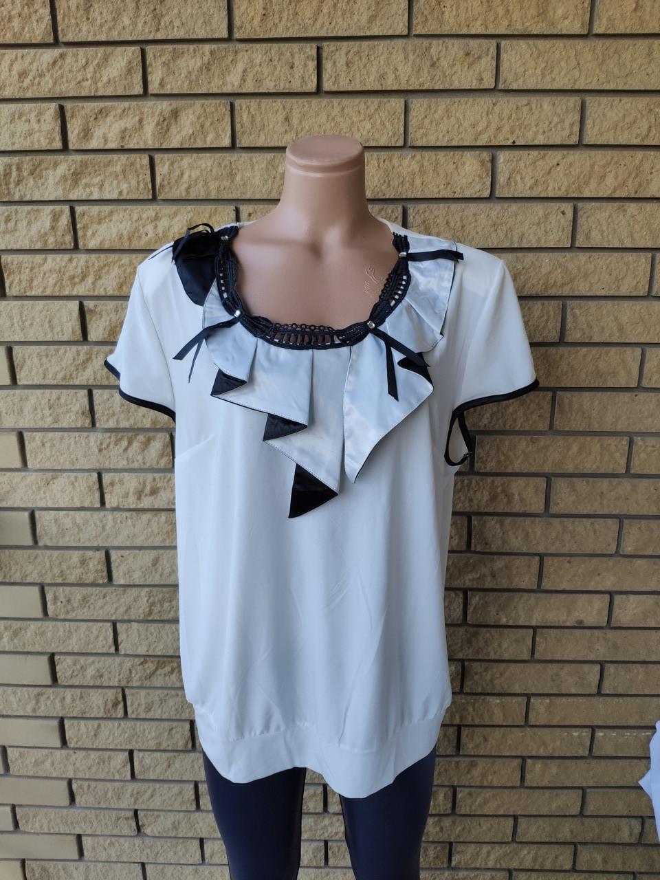 Блузка женская больших размеров KIFAYET