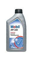 ТРАНСМИССИОННАЯ ЖИДКОСТЬ MOBIL ATF 220 1л  (мобил атф 2)