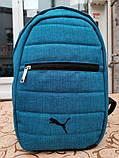 (38*20)Рюкзак PUMA мессенджер спорт спортивный городской стильный только опт, фото 2