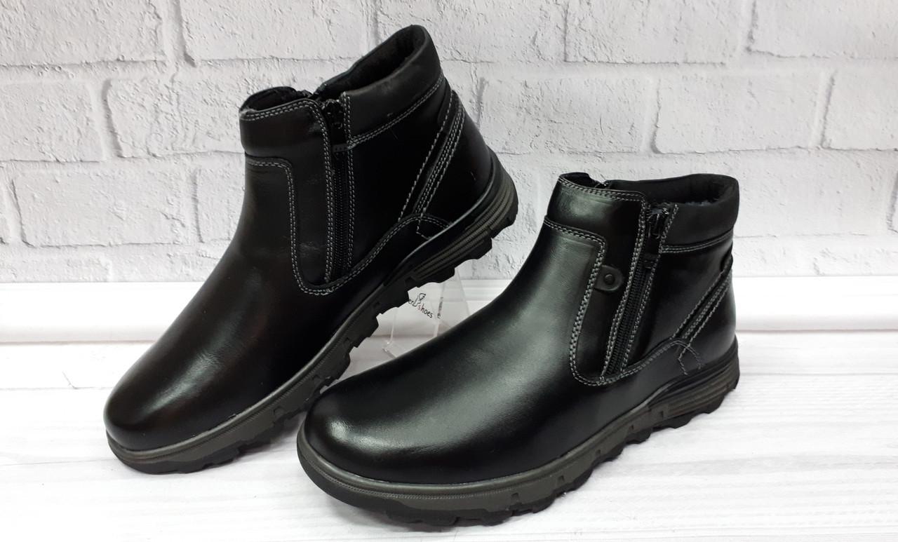 5ac0b48c0 Мужские кожаные зимние ботинки на молниях. Турция - Интернет-магазин