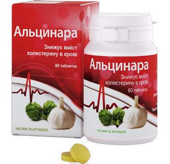 Альцинара - Обладает гепатопротекторными и мягкими желчегонными свойствами., таблетки № 60