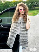 Серая норковая жилетка безрукавка 44 46 размеры, фото 1