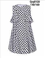 Сукня для дівчаток Glo-Story 110-160 р. p.