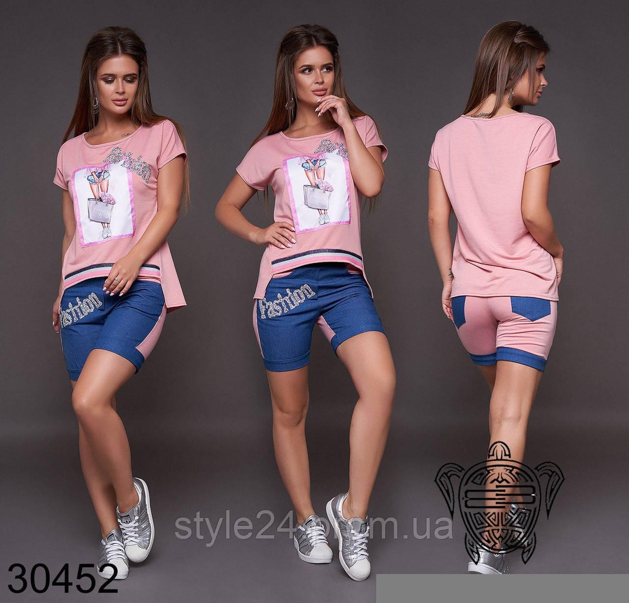 Жіночий літній костюм:футболка і шорти , 9 кольорів .Р-ри 42-46