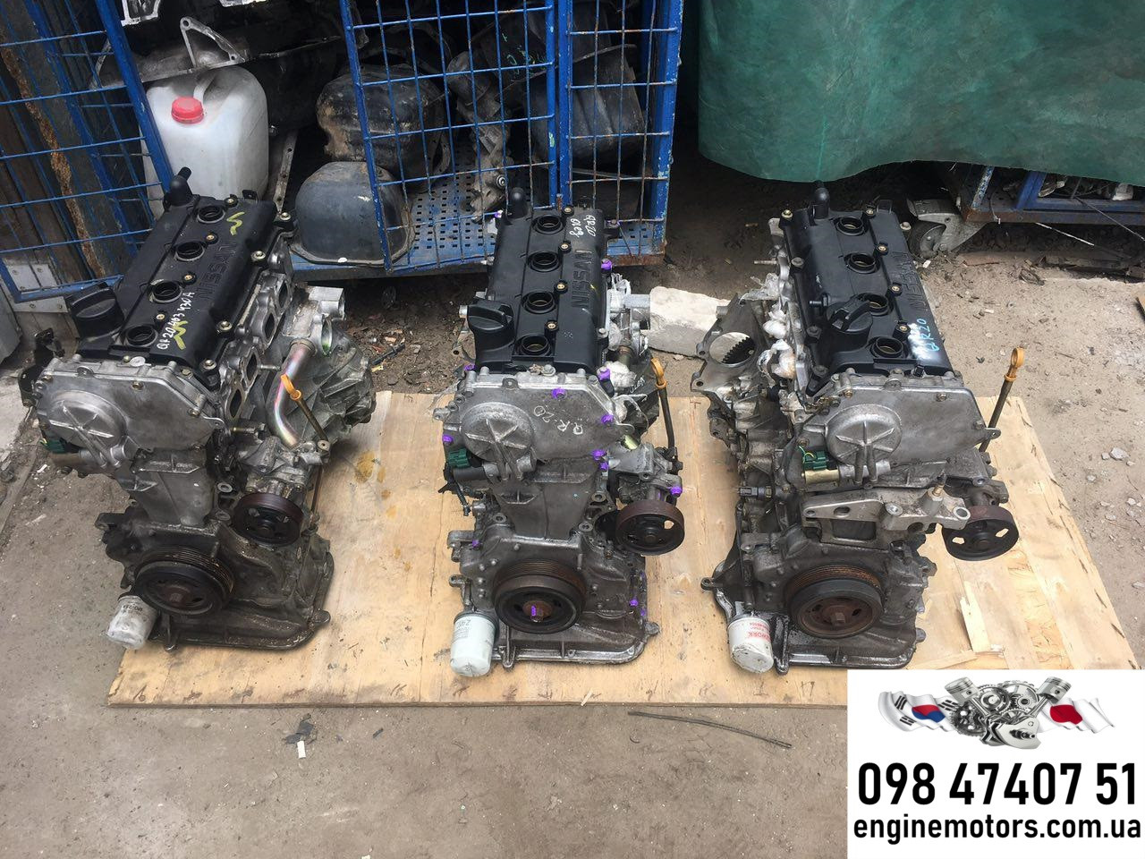 Двигатель QR20DE NISSAN X-Trail T30 Primera P12 10102AU4A0 101028H7M0 10102EQ3M0