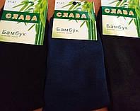 Носки мужские осень- весна размер 41-47 бамбуковые
