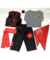 Детский карнавальный костюм Bonita Пират (мальчик) 95 - 110 см Разноцветный