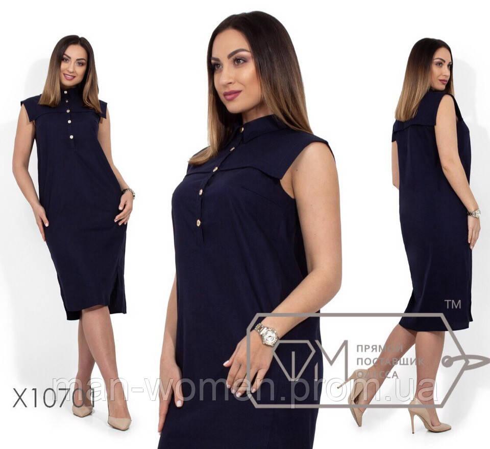 Красивое платье прямого кроя. Размер:48.50.52.54 (РОЗНИЦА +30грн)