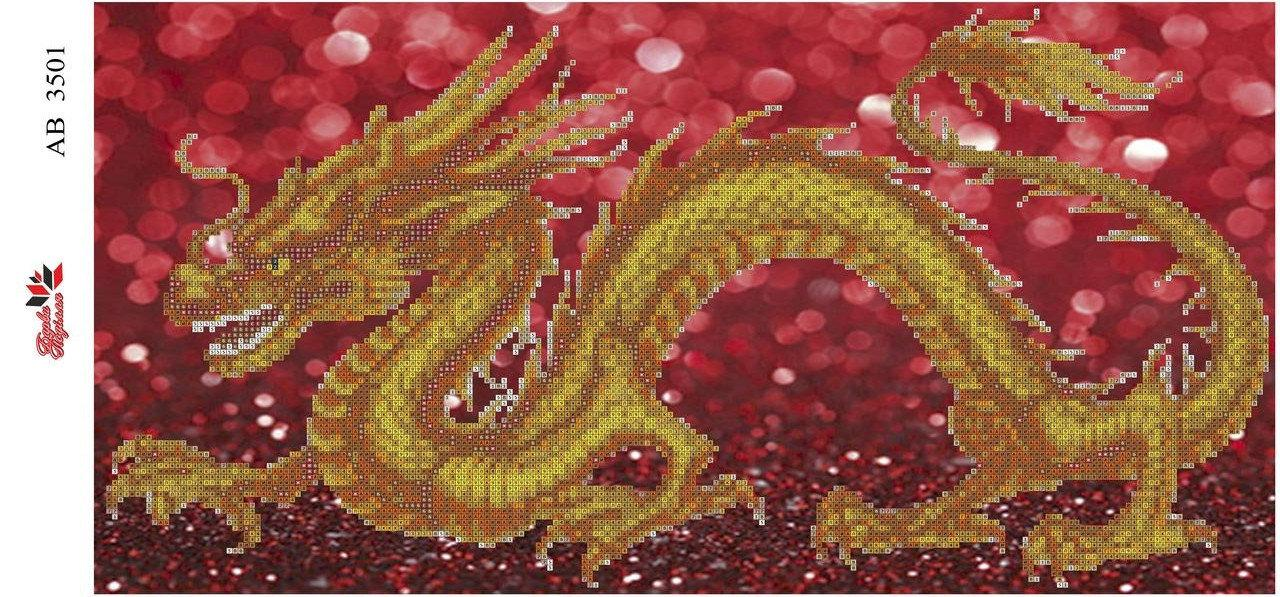 Алмазная вышивка АВ 3501  Дракон (частичная зашивка)