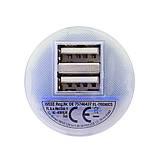 Автомобильный адаптер с USB с двумя портами, Белый - su 95328002, фото 5