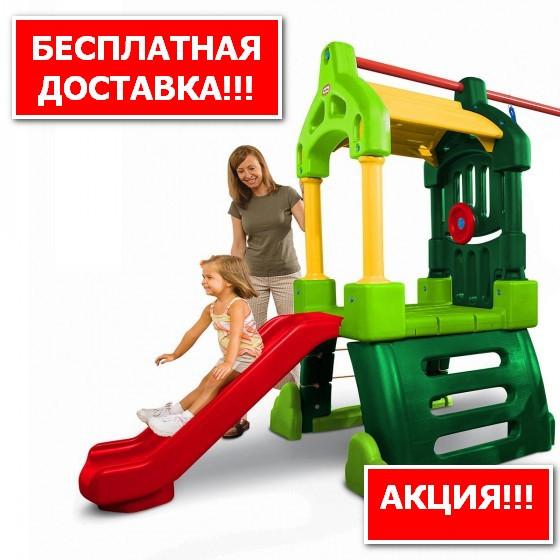 Детский Игровой комплекс с горкой Little Tikes Суперплощадка 171093E13
