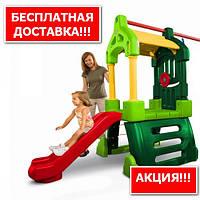 Детский Игровой комплекс с горкой Little Tikes Суперплощадка 171093E13, фото 1