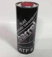 ТРАНСМИССИОННАЯ ЖИДКОСТЬ Масло Barrel ATF Dextron II 1л (барель атф 2)