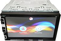 "Автомагнитола 2din Pioneer PI-803 GPS 7"" Экран + Цветная Камера и TV Антенна"