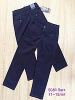Школьные брюки для мальчиков 11-15 лет. Синие.Турция. Оптом