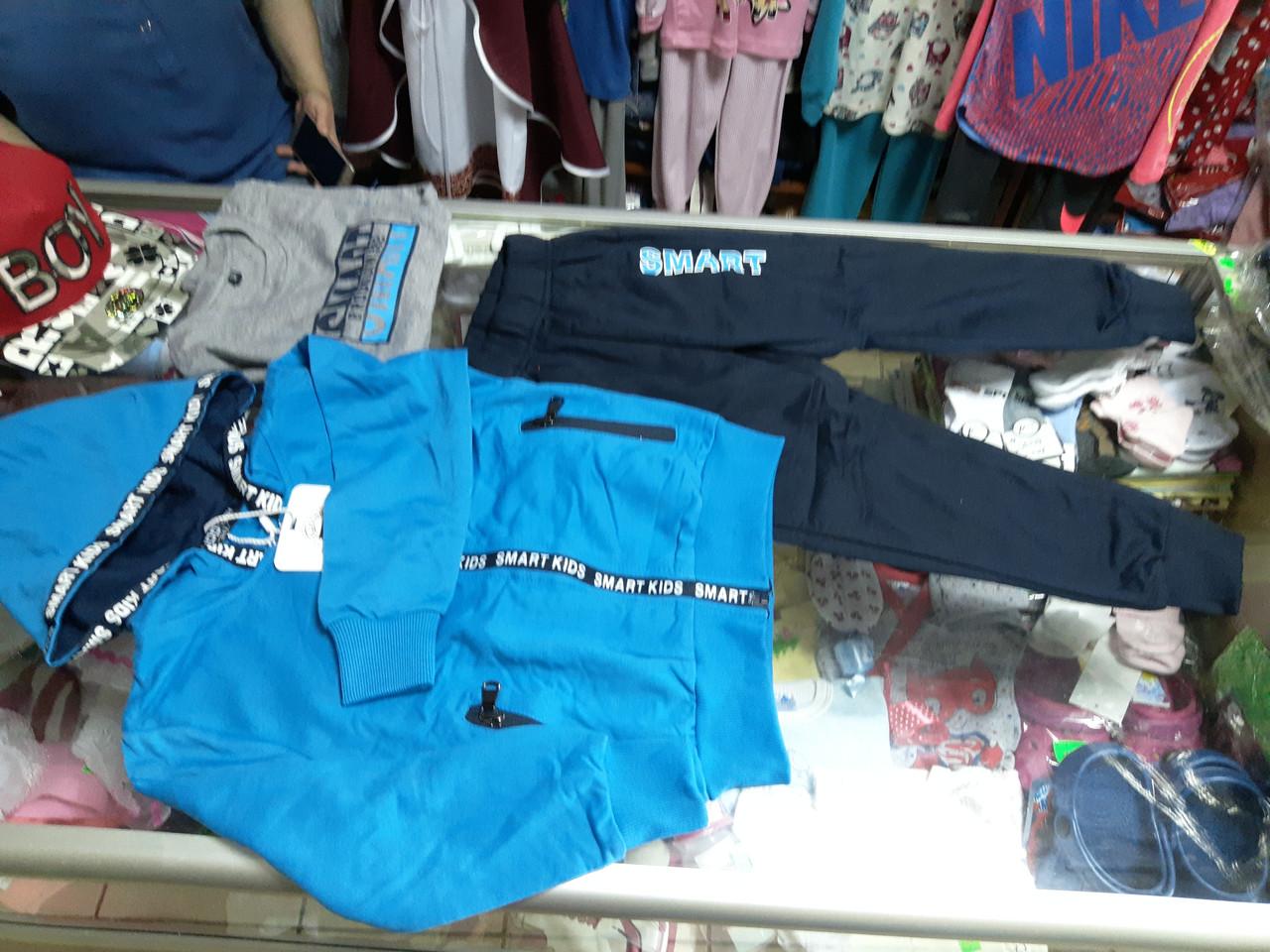 Спортивный костюм тройка для мальчика р.104 110 116