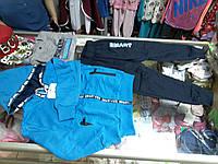 Детский спортивный костюм тройка с регланом для мальчика р.104, 110, 116