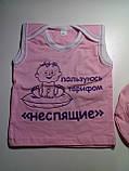 Комплект ясельный, размер 48 (68-74), модель 120077111 НЕСПЯЩИЕ - розовый, фото 2
