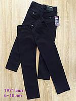 Школьные брюки для мальчиков 6-10 лет. Турция. Оптом. Черные