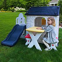 Домик с горкой Funpark Kids Playhouse, фото 1
