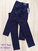Школьные брюки для мальчиков 6-10 лет. Темно-синие. Турция. Оптом