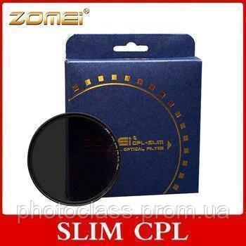 Поляризационный светофильтр ZOMEI 58 мм CPL - SLIM - DW1 Wide Band PRO C-PL (ультратонкий)