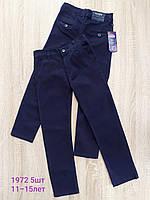 Школьные брюки для мальчиков 11-15.Темно-синие.Турция. Оптом