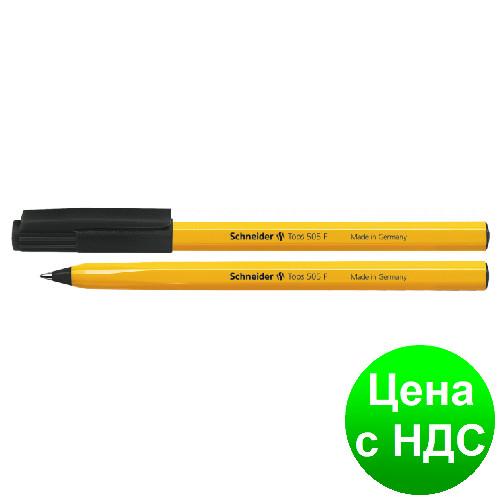 Ручка шариковая SCHNEIDER TOPS 505 F 0,5 мм. Корпус оранжевый, пишет черным S150501