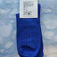 Носки Мужские в стиле Coca Cola синие размер 41-45, фото 3