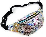 Серебряная женская повседневная сумка на пояс