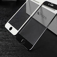 Защитное 3D стекло для iPhone 8 black / 7  / 3Д стекло на афон 7/8 черное  противоударное, фото 1