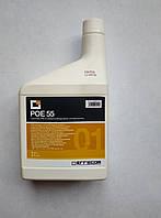 POE 55 Синтетическое масло для кондиционеров и холодильных установок 1L