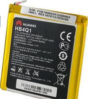 Аккумулятор батарея HB5F1H для Huawei Honor U8860 / Spark U8600 / Ascend P1 оригинал
