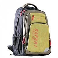 """Рюкзак """"SAFARI"""" 3 відділення, 48*32*20 см , 1808"""