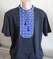 Футболка мужская черная с синей вышивкой Размер S