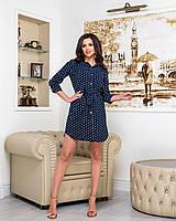 Платье-рубашка принт белый горох на синем фоне